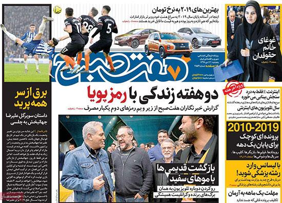 newspaper98101203.jpg