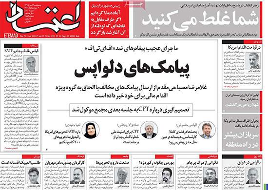 newspaper98101205.jpg