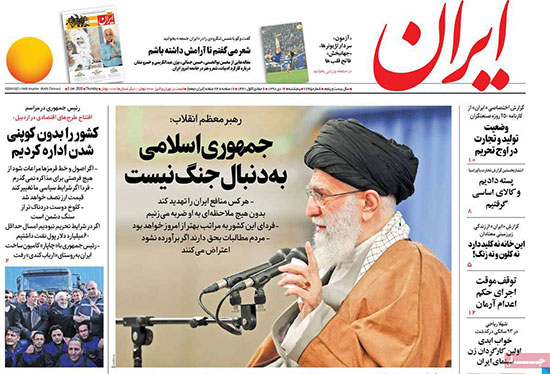 newspaper98101207.jpg