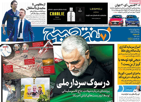 newspaper98101404.jpg