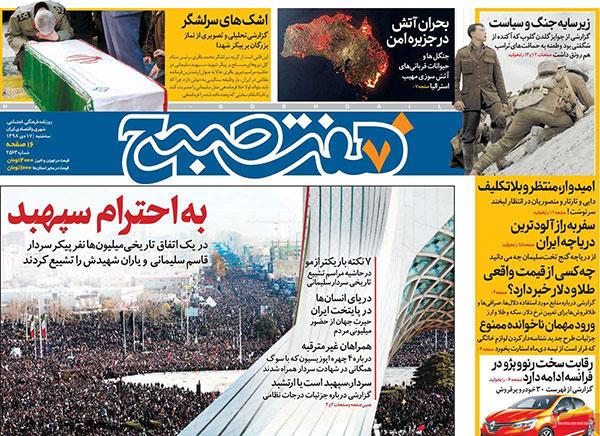 newspaper98101703.jpg