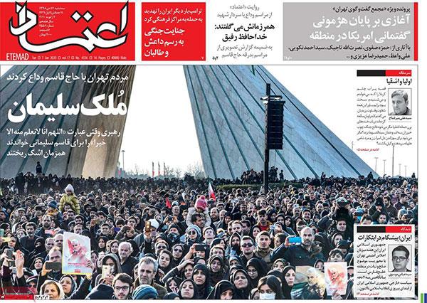 newspaper98101704.jpg