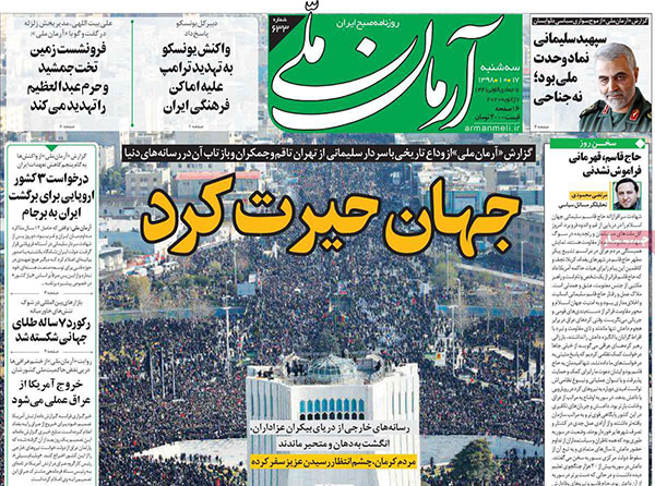 newspaper98101705.jpg