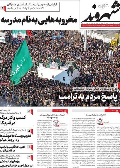 newspaper98101710.jpg