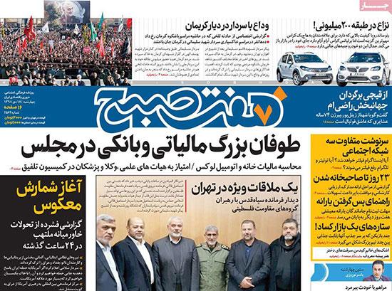 newspaper98101801.jpg
