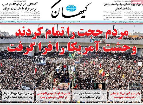 newspaper98101802.jpg
