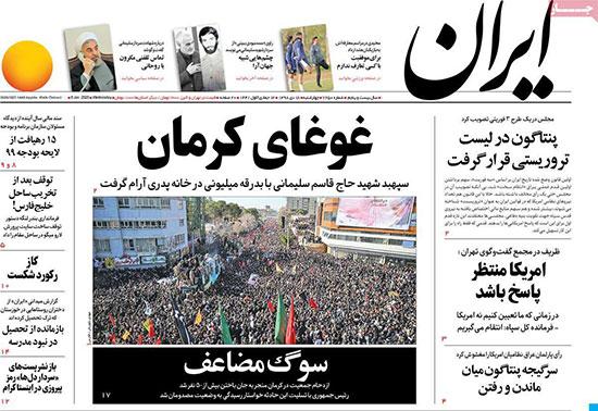 newspaper98101803.jpg