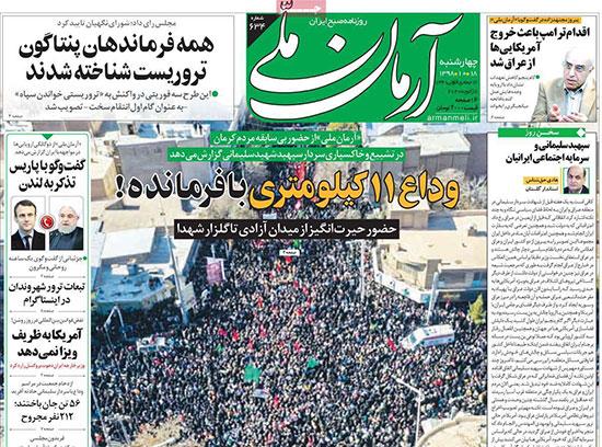 newspaper98101805.jpg