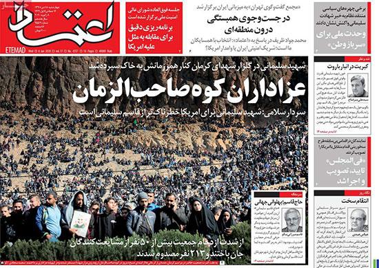 newspaper98101807.jpg