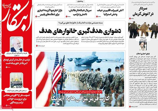 newspaper98101810.jpg