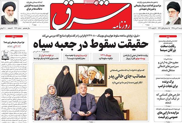 newspaper98102101.jpg