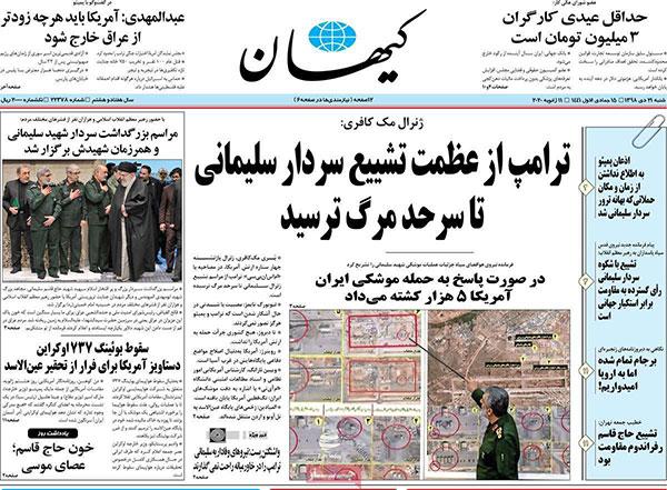 newspaper98102102.jpg