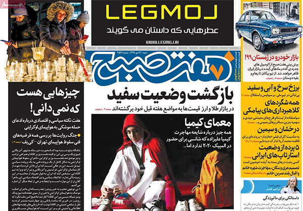 newspaper98102104.jpg