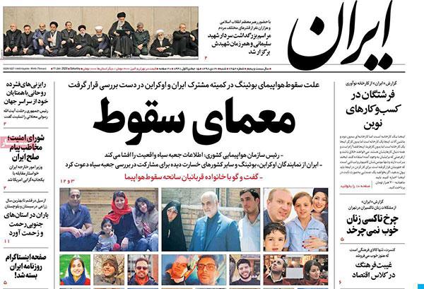 newspaper98102109.jpg