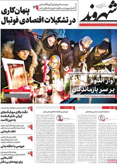 newspaper98102110.jpg