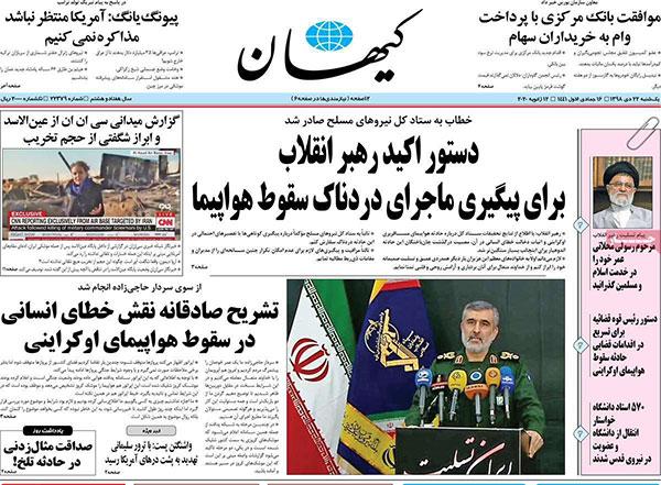newspaper98102202.jpg