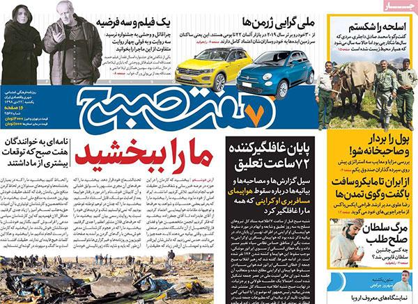 newspaper98102204.jpg