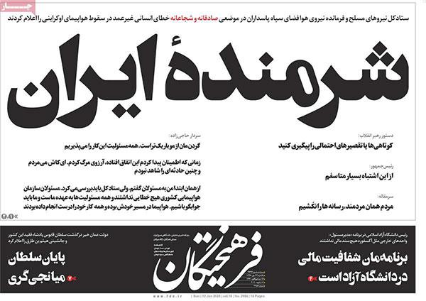 newspaper98102207.jpg