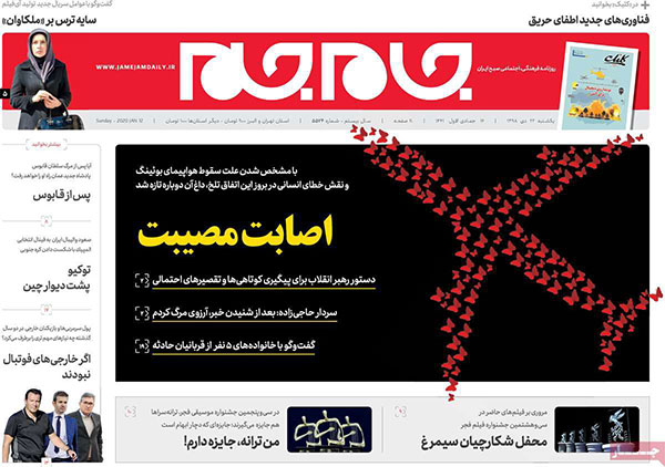 newspaper98102208.jpg
