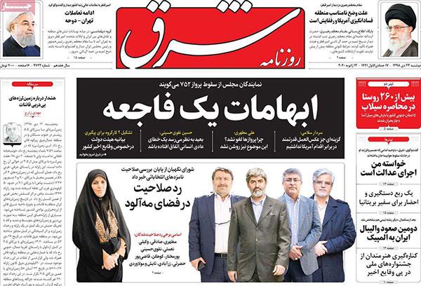 newspaper98102301.jpg