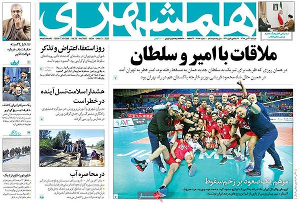 newspaper98102307.jpg