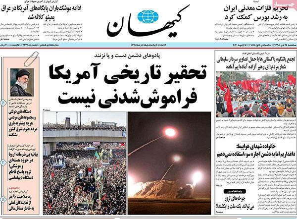 newspaper98102402.jpg