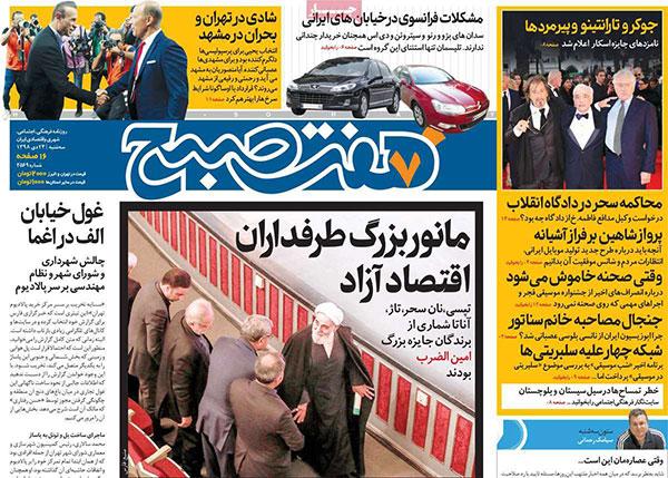 newspaper98102403.jpg
