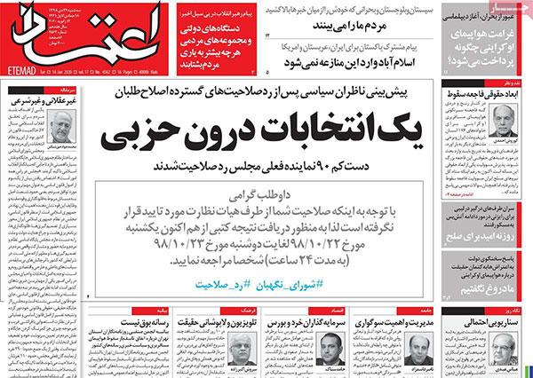 newspaper98102404.jpg