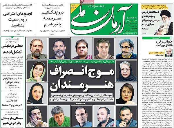 newspaper98102405.jpg