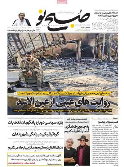 newspaper98102409.jpg
