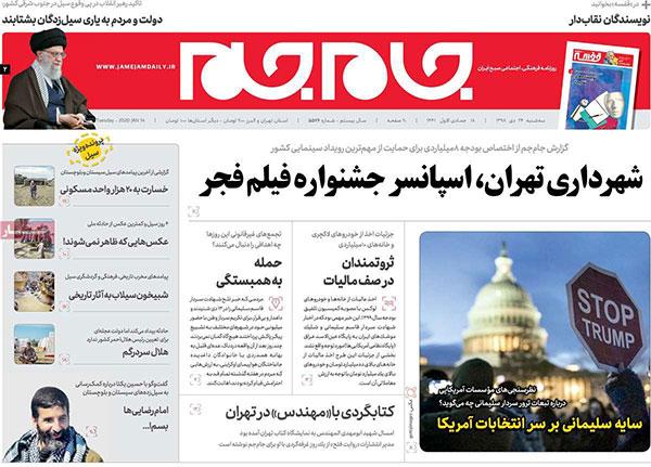 newspaper98102410.jpg