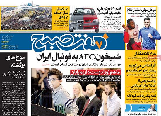newspaper98102801.jpg