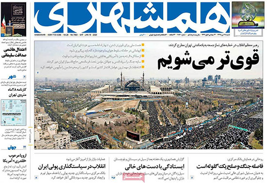 newspaper98102803.jpg
