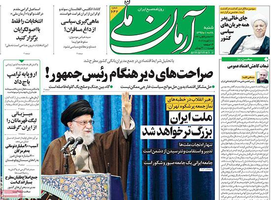 newspaper98102805.jpg