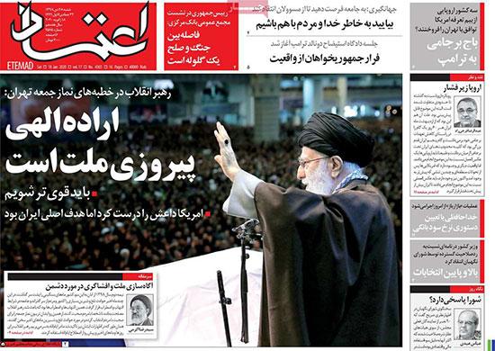 newspaper98102807.jpg