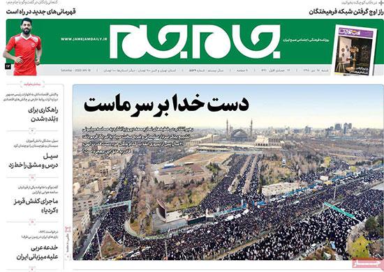 newspaper98102808.jpg