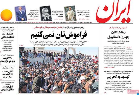 newspaper98102901.jpg