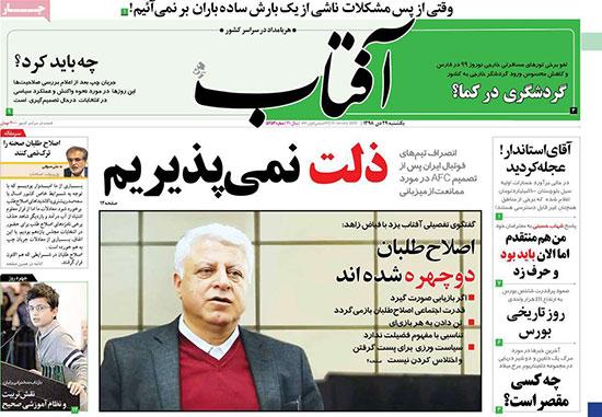 newspaper98102905.jpg