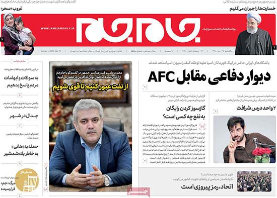 newspaper98102906.jpg