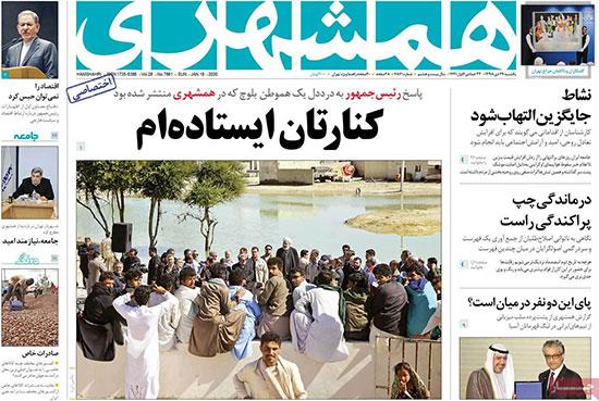 newspaper98102907.jpg
