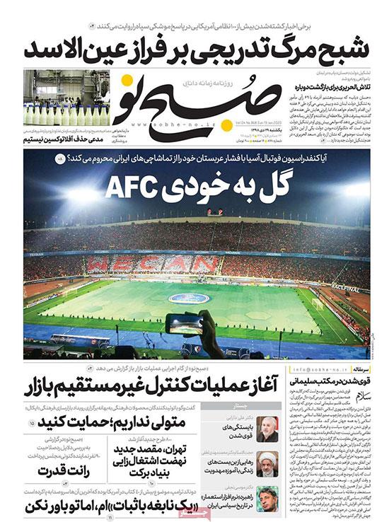 newspaper98102910.jpg