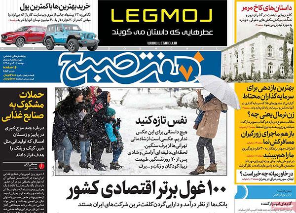 newspaper98103003.jpg