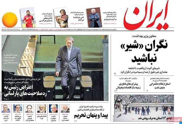 newspaper98103008.jpg