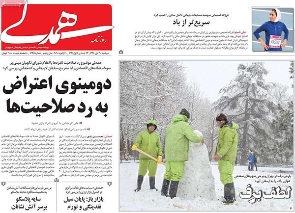 newspaper98103009.jpg