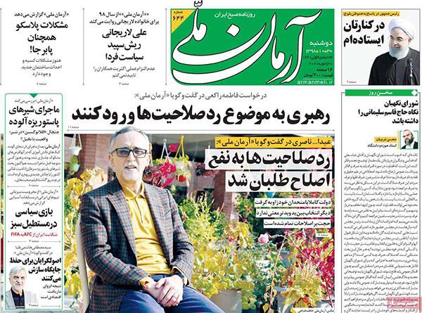 newspaper98103010.jpg