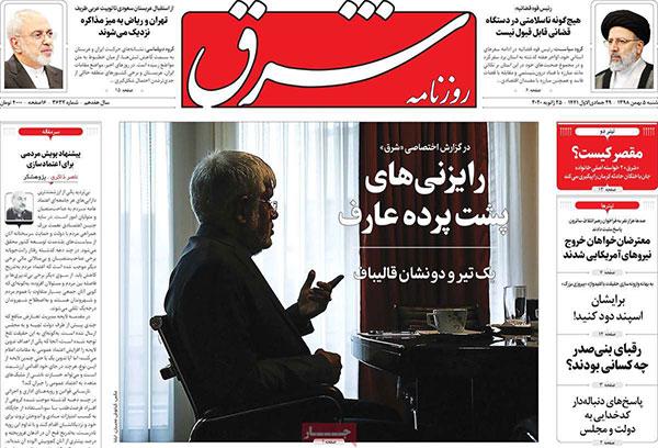 newspaper98110501.jpg
