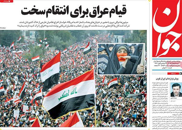 newspaper98110504.jpg