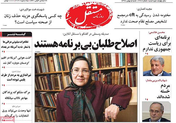 newspaper98110506.jpg