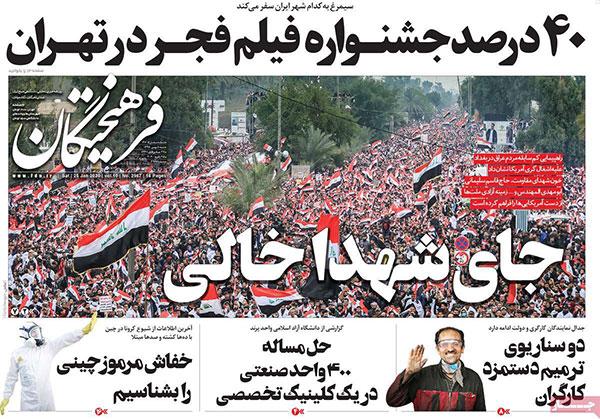 newspaper98110507.jpg