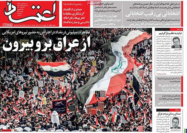 newspaper98110508.jpg